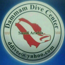 DAMMAM DIVE CENTER, Dammam